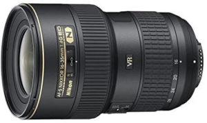 Nikon AF-S 16-35mm f4G VR grand angle nikon