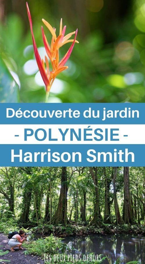 Jardin botanique Harrison Smith